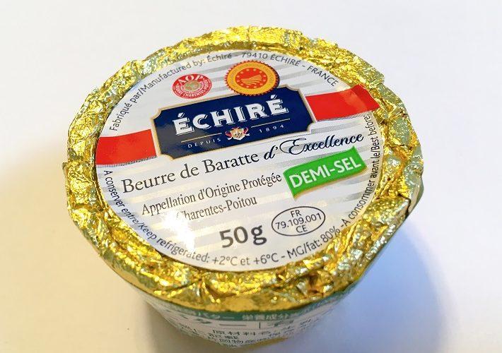 エシレバターのバターご飯が本当に美味しかった